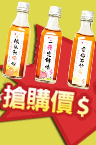豐久果園【嚴選梨山水蜜桃醋】桃花遞相思400ml / 3瓶