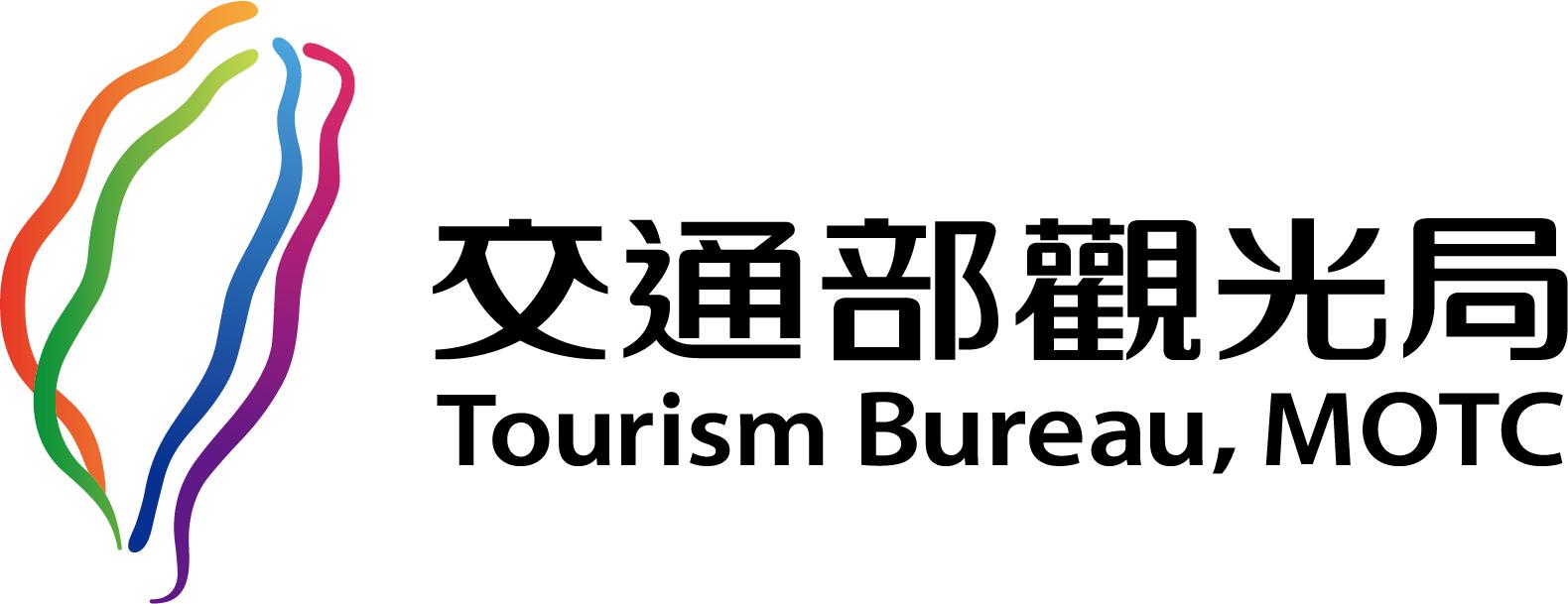 觀光局logo