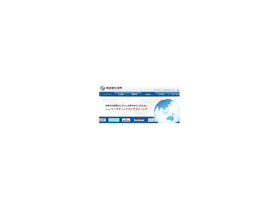 透過微博推出的『中國口頭傳播廣告服務』正式上線