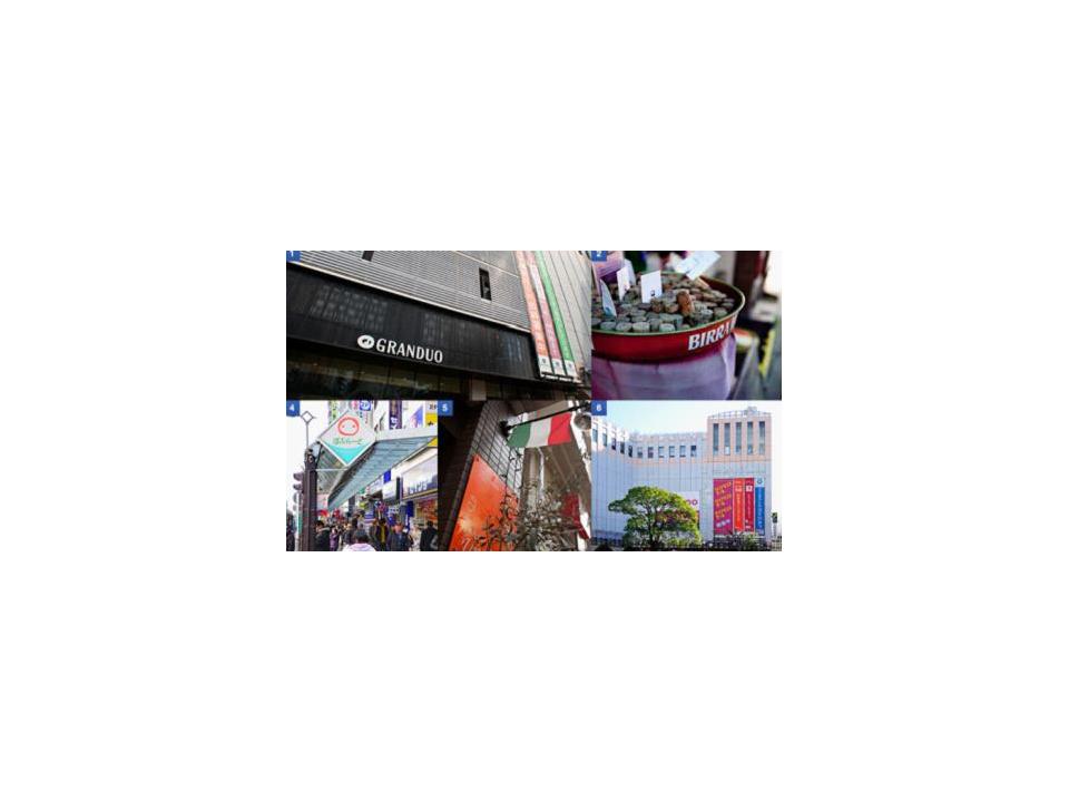 東京2020奧運會 帶動東京購屋熱潮 !