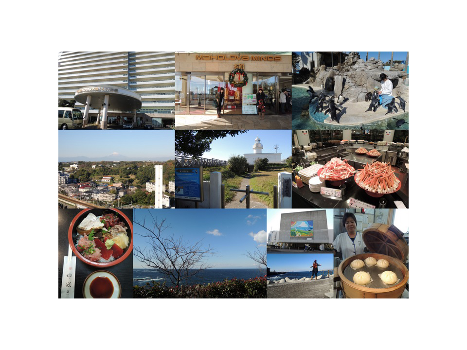 日本觀光情報介紹 「日本三浦半島漫遊記」部落格成立