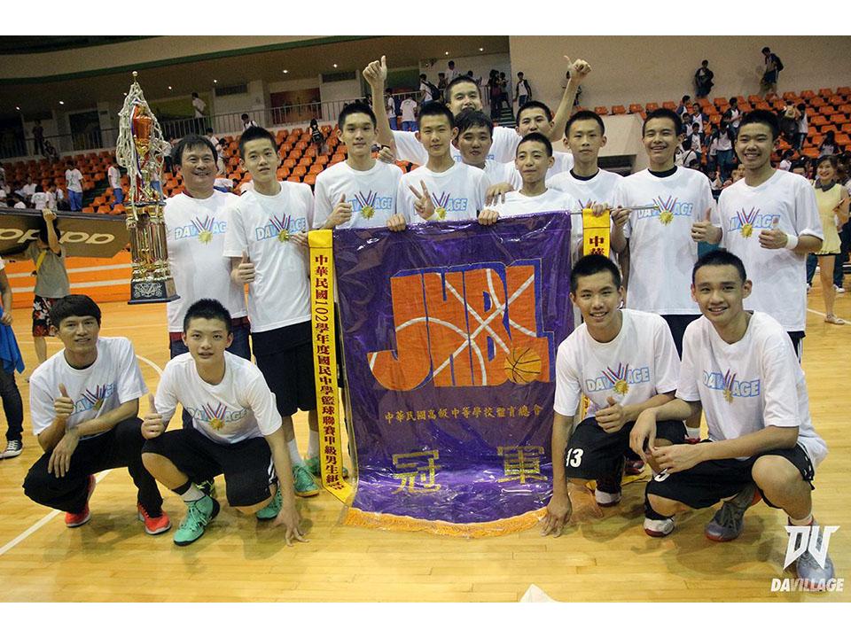 國中籃球聯賽JHBL男甲總決賽 明仁隊史第三冠