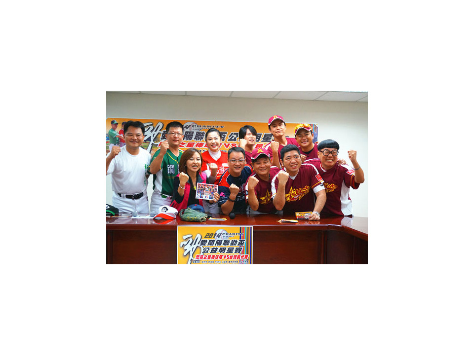 台北明星公益棒球賽即將開打彰社區搶搭熱潮舉辦夏令營