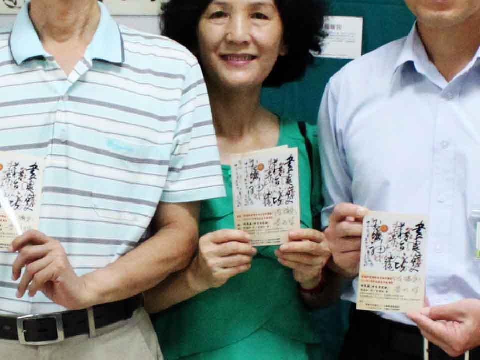 大全民前衛新聞雙週刊 EDM 20140801
