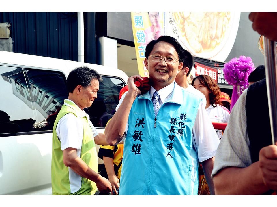 年底選舉綠營分裂 洪敏雄、黃文玲一早登記參選彰縣長