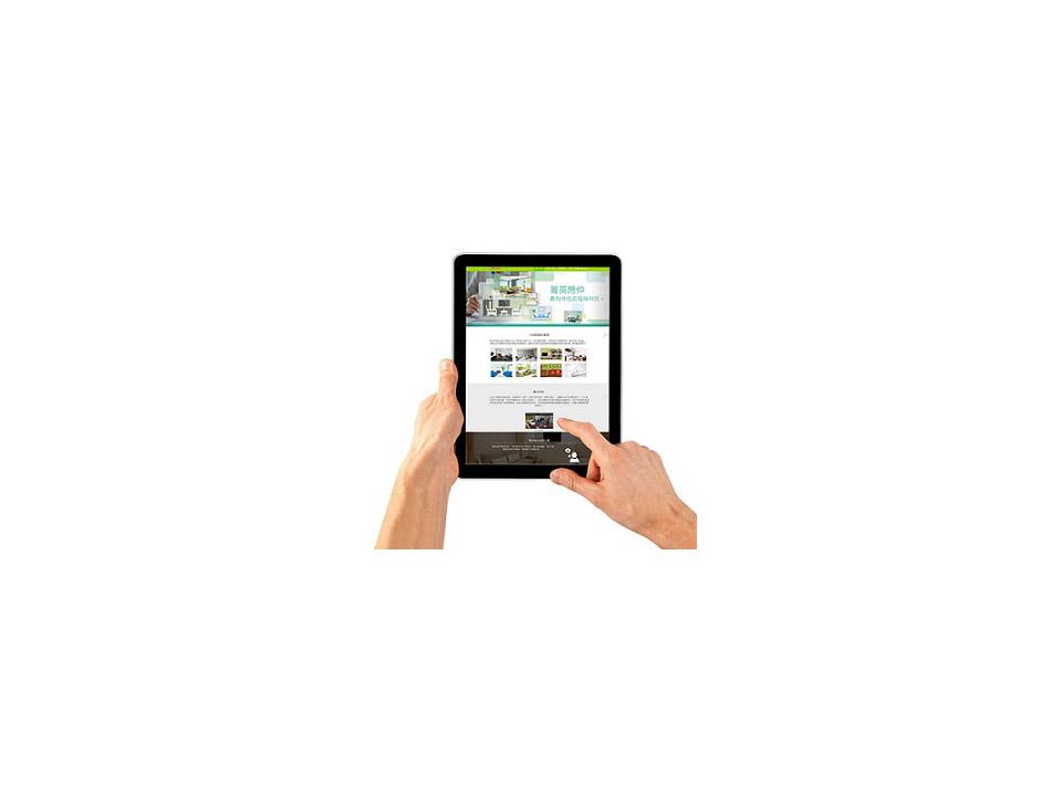 2015最厲害的行銷利器 RWD全屏網站