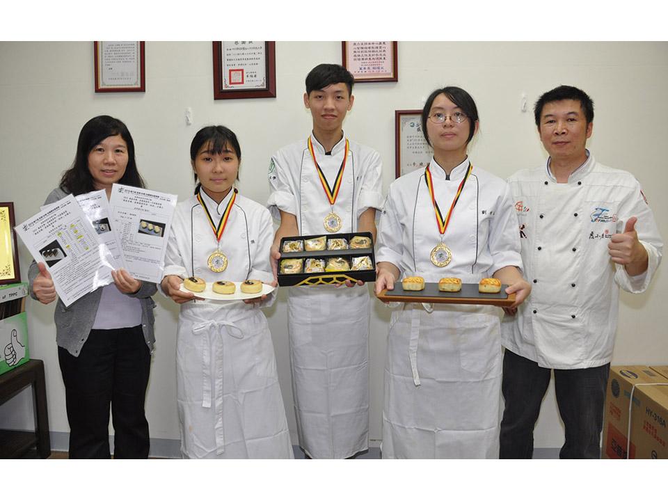 國產有機烘焙全國大賽 中州科大勇奪金牌獎