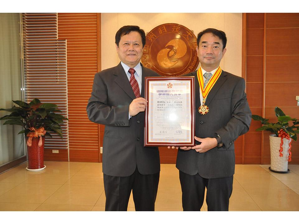 中州科大鄭朝旭博士獲頒國際傑出發明家學術國光獎章