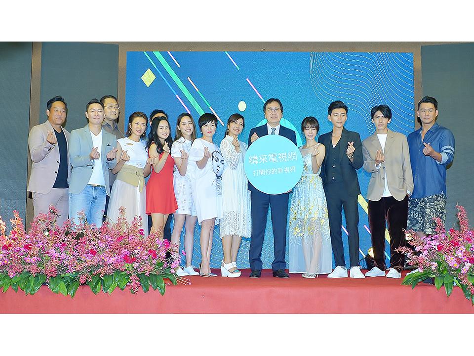 2017台北電視節 緯來電視宣示3年拍30部電影