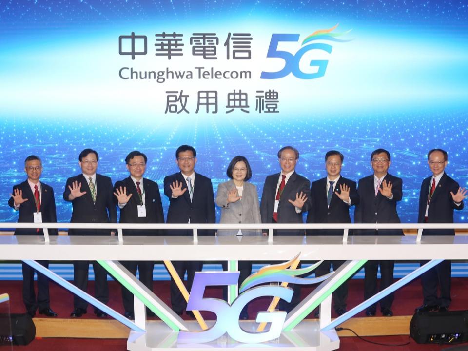 中華電信正式啟用5G 蔡英文:台灣走向國際的關鍵