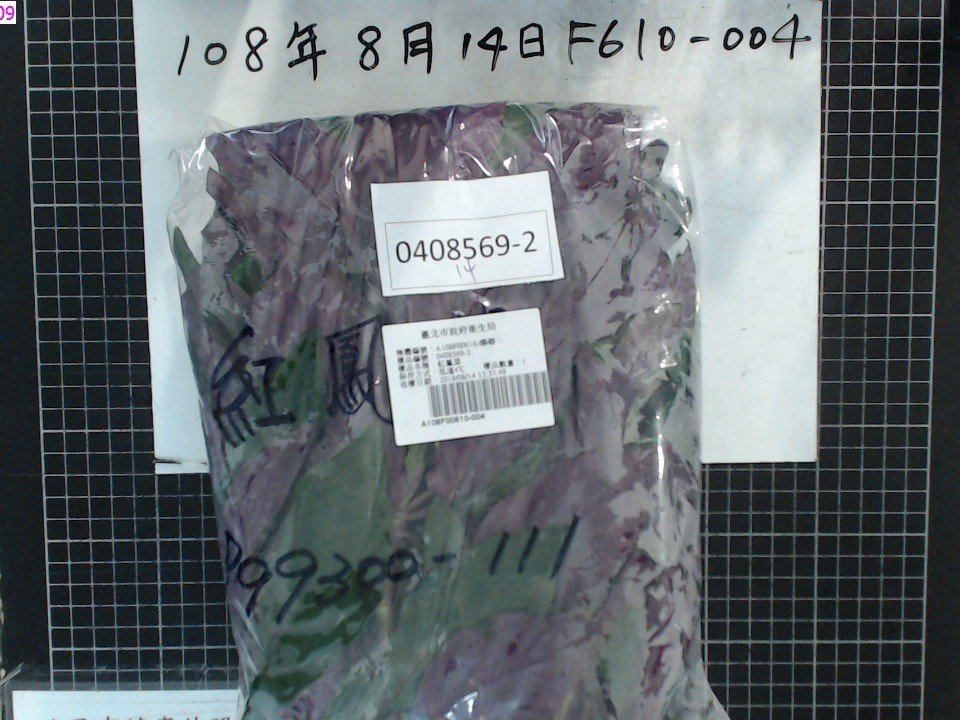 台北市抽驗蔬果農藥含量 逾2成不合格