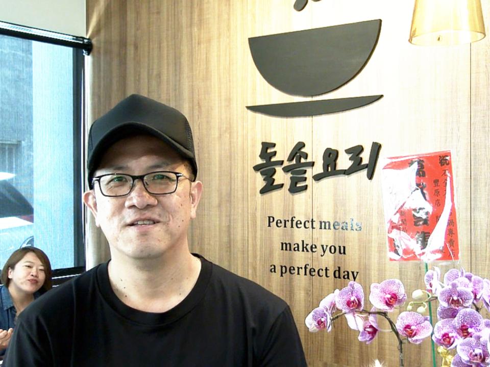 挑戰最頂級美食稱號!精緻韓風吸客大戰開打 石全石美豐原店開幕享八折