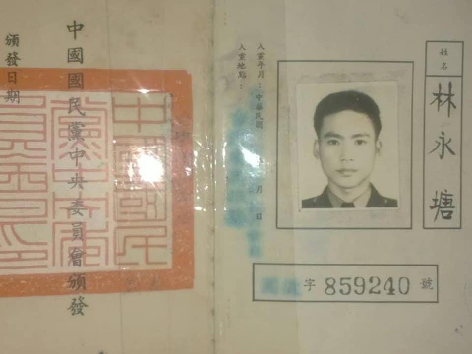 30年老國民黨退役軍官怒了!挺小英讓國民黨敗選「台灣要贏」