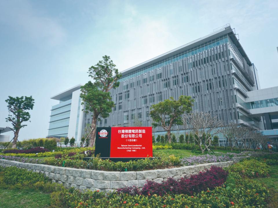 晶片荒衝擊  南韓商務部發公文求助台積電