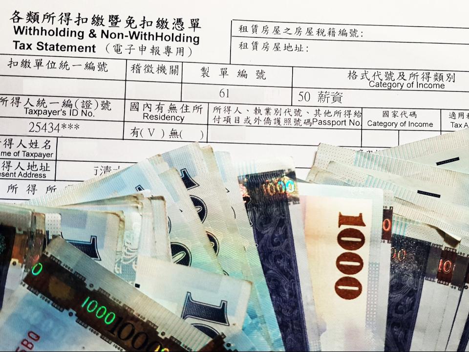 政院宣布紓困加碼 個人可延緩繳稅