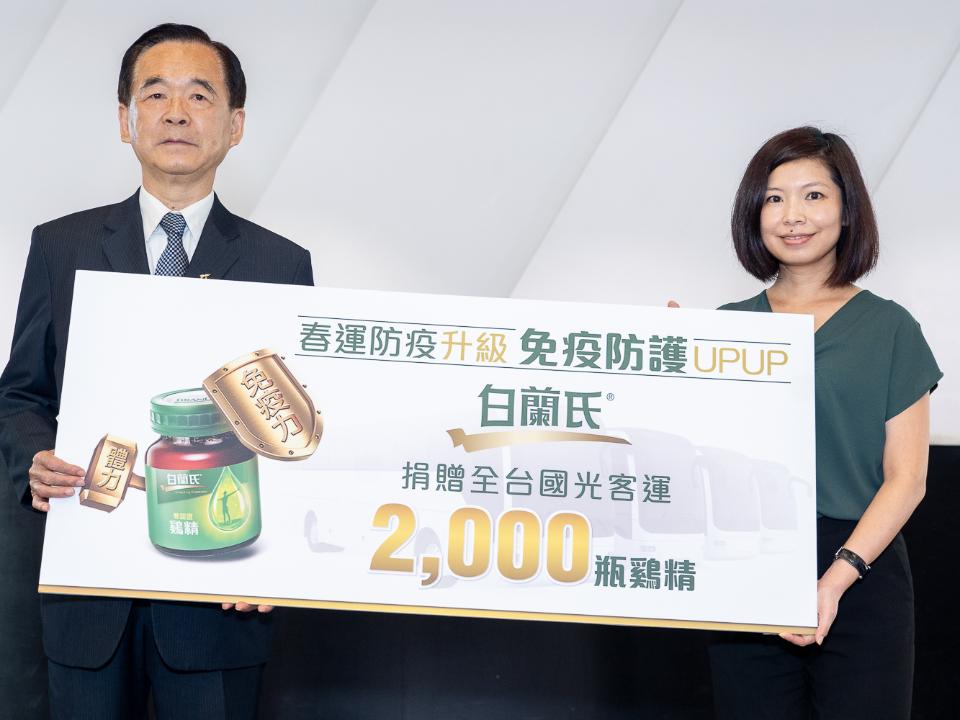 雞精抗疫 白蘭氏贈千瓶送運輸業 健康補給提升司機體力