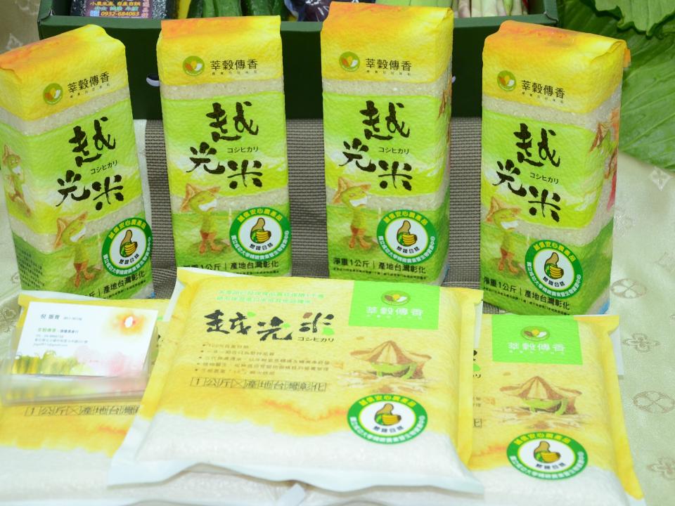 大甲媽祖慈愛農民迎媽祖 提供1200斤媽祖平安米結緣