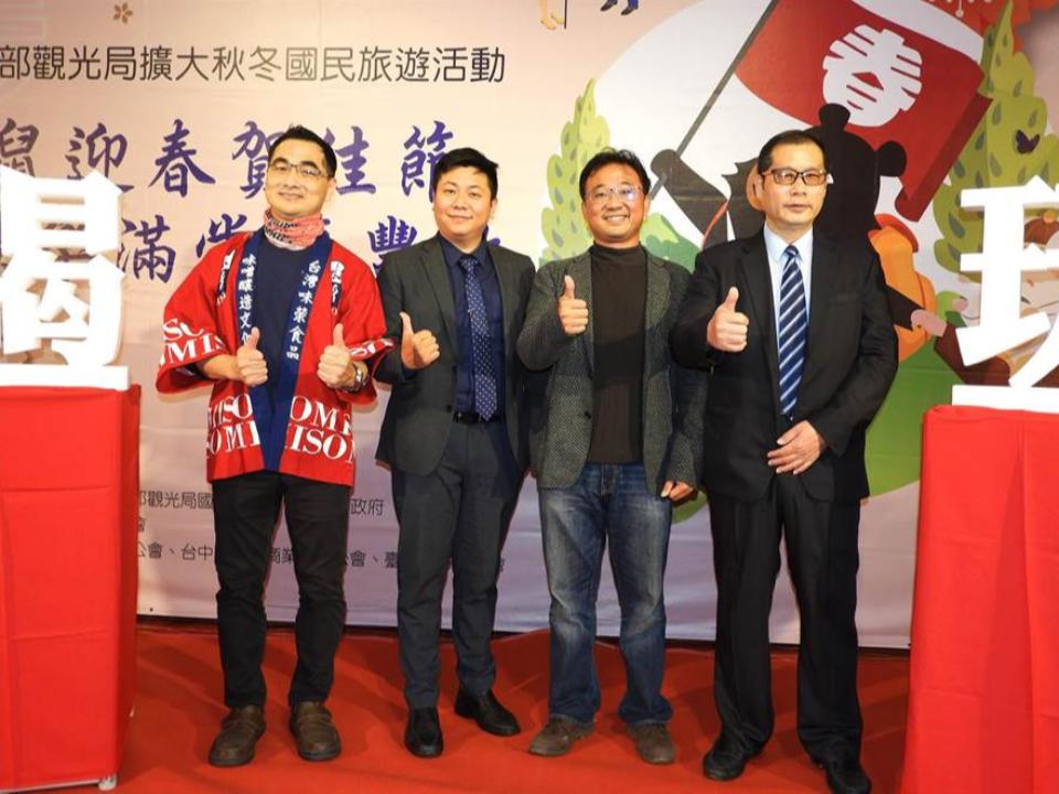 響應國旅計畫搶攻春節商機 台中觀光產業聯合拚出路