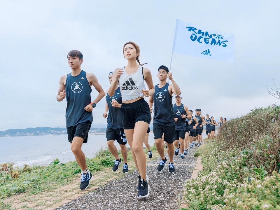 adidas號召跑者響應世界海洋日  跑1公里捐1美金救海洋