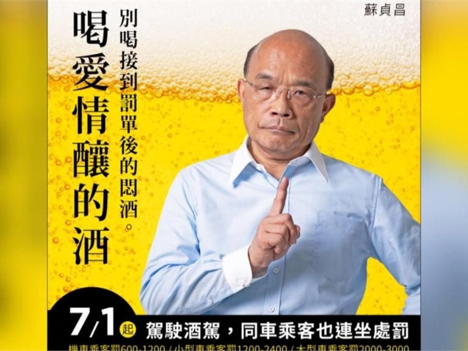 7/1新制「8重大措施」酒駕連坐罰,禁塑膠吸管!