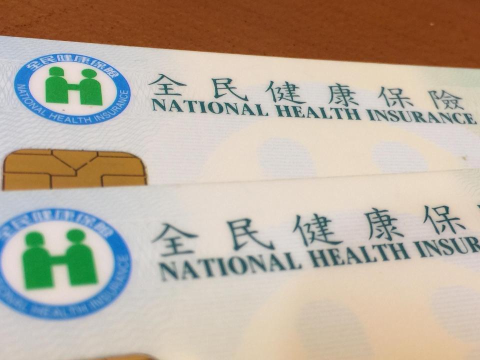 瘋傳健保卡「世界各地」都可用?健保署澄清只能在國內使用