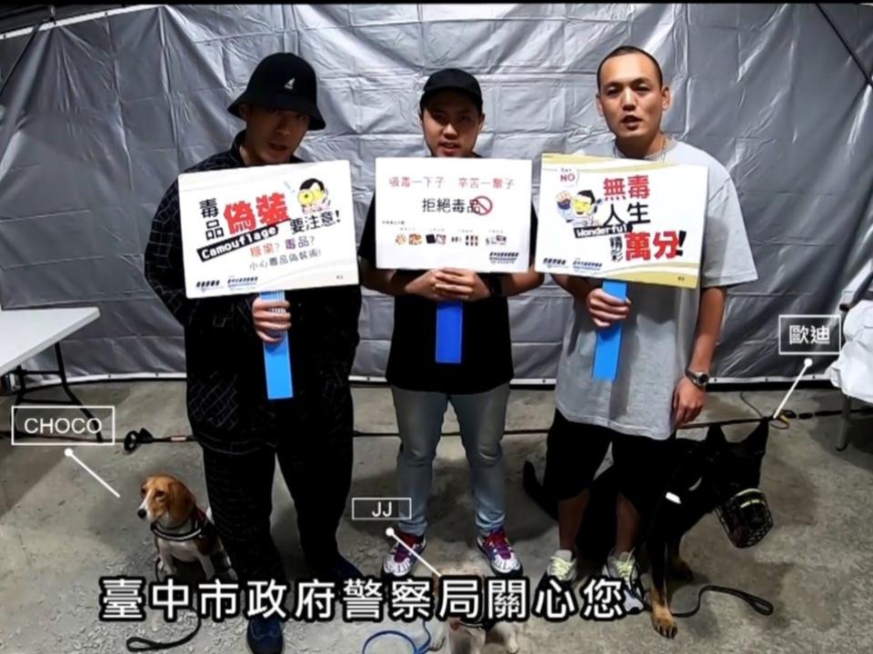 台中市警犬隊與玖壹壹合作添亮點 反毒宣導超吸睛