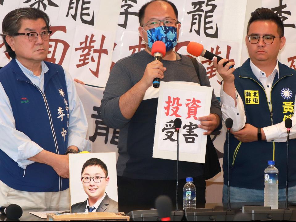 廣告業者稱虧損涉神隱 投資人控:李泰龍詐欺60億