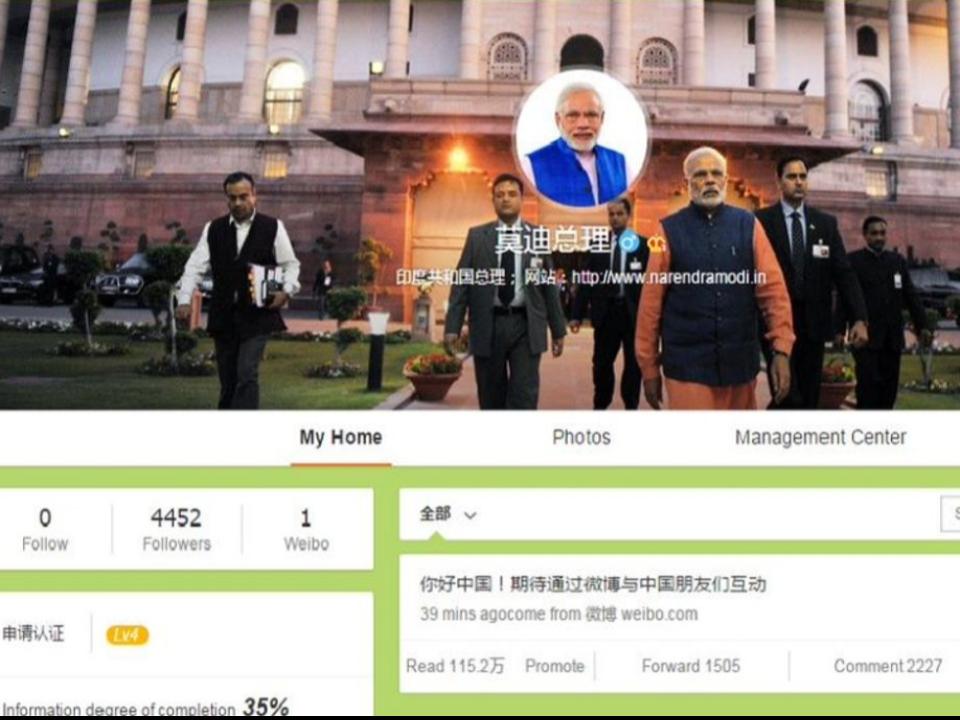 抵制中國!印度總理莫迪大動作刪光與習近平合照