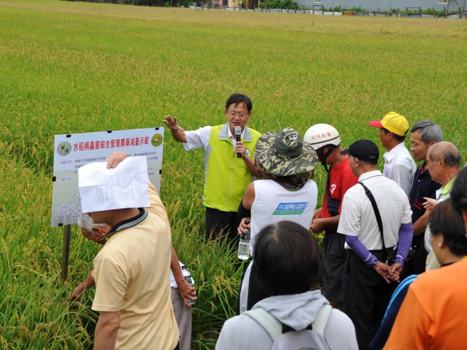 「水稻病蟲害綜合管理農藥減量成果觀摩會」活動紀實