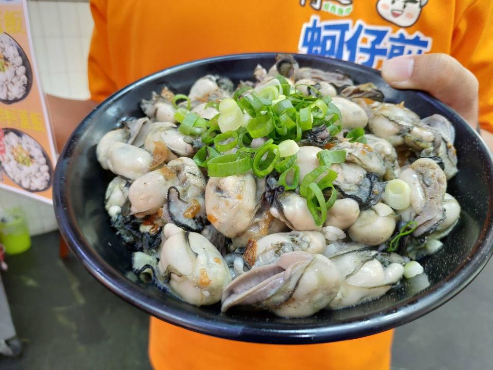 「蚵男蚵女」限時7天免費吃 柯、娥同音也半價
