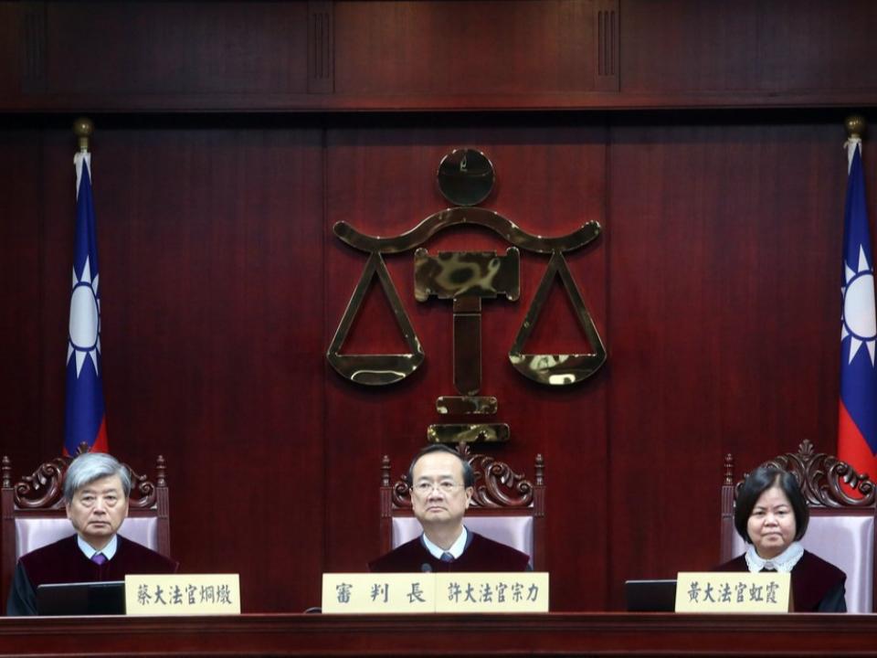是轉型正義還是違憲?黨產條例釋憲案 司法首例聲請法官全缺席