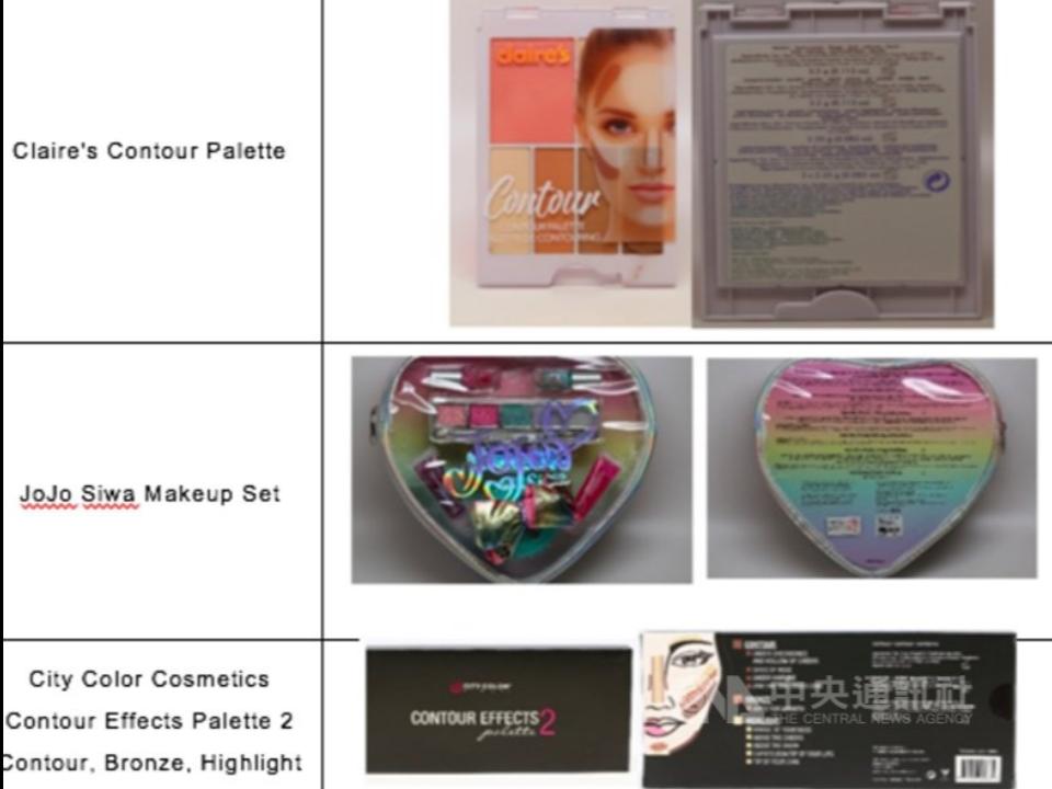 台灣代工外銷美加化妝品含致癌石棉 食藥署要求下架