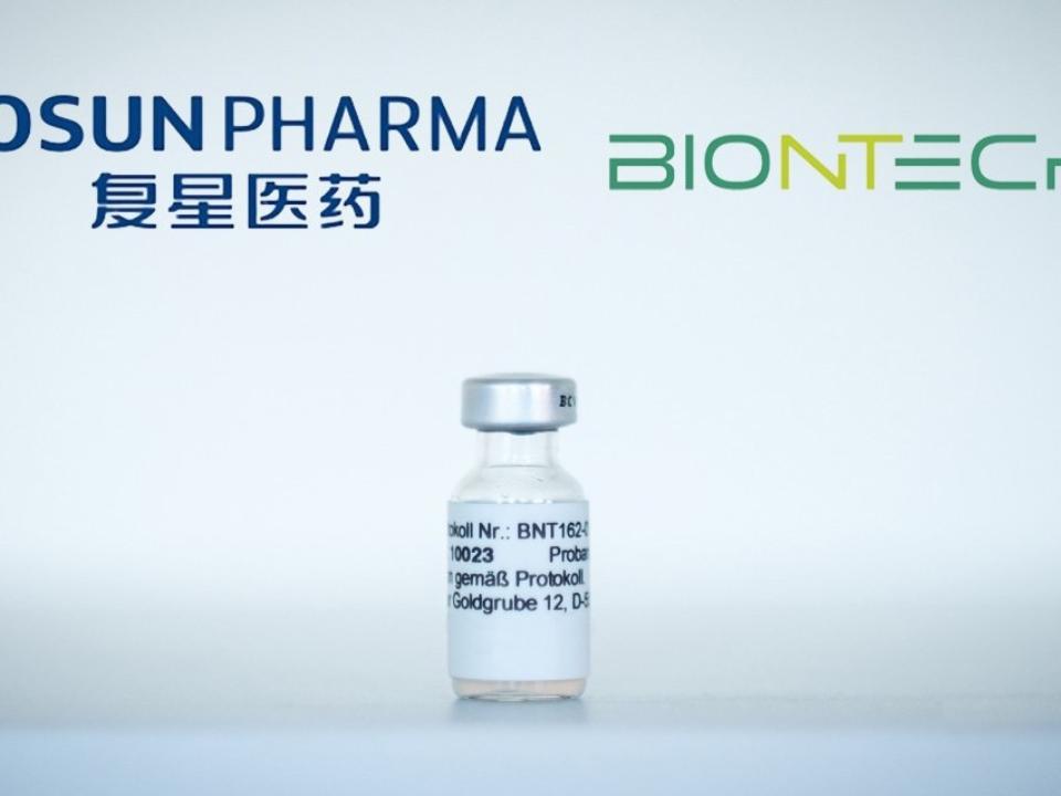 大邱市自購3000萬劑BNT疫苗  南韓政府下令「禁止使用」