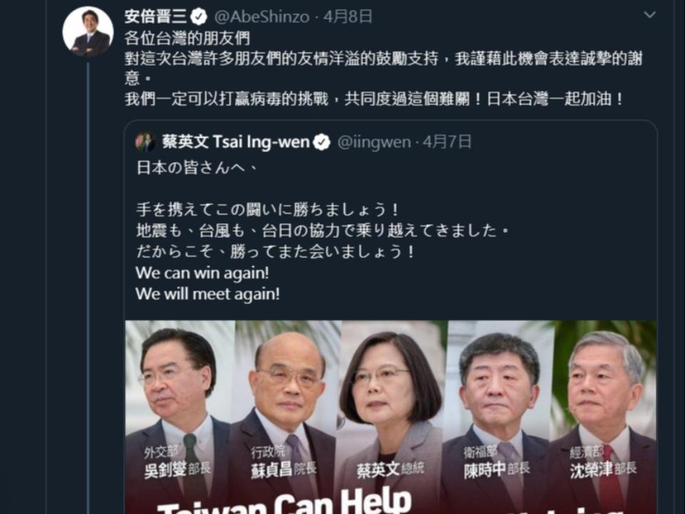 安倍晉三、日官員接連謝台灣!中國跳腳向日本抗議