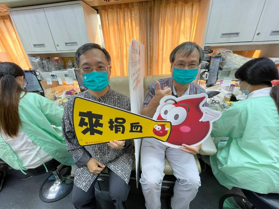 臺中港科技產業園區「捐血捐愛‧中港常在」捐血活動
