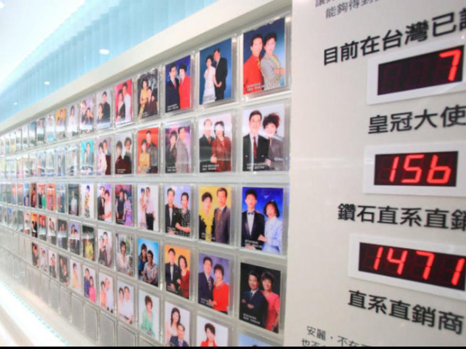 台灣傳銷業人數突破300萬! 創6年來新高