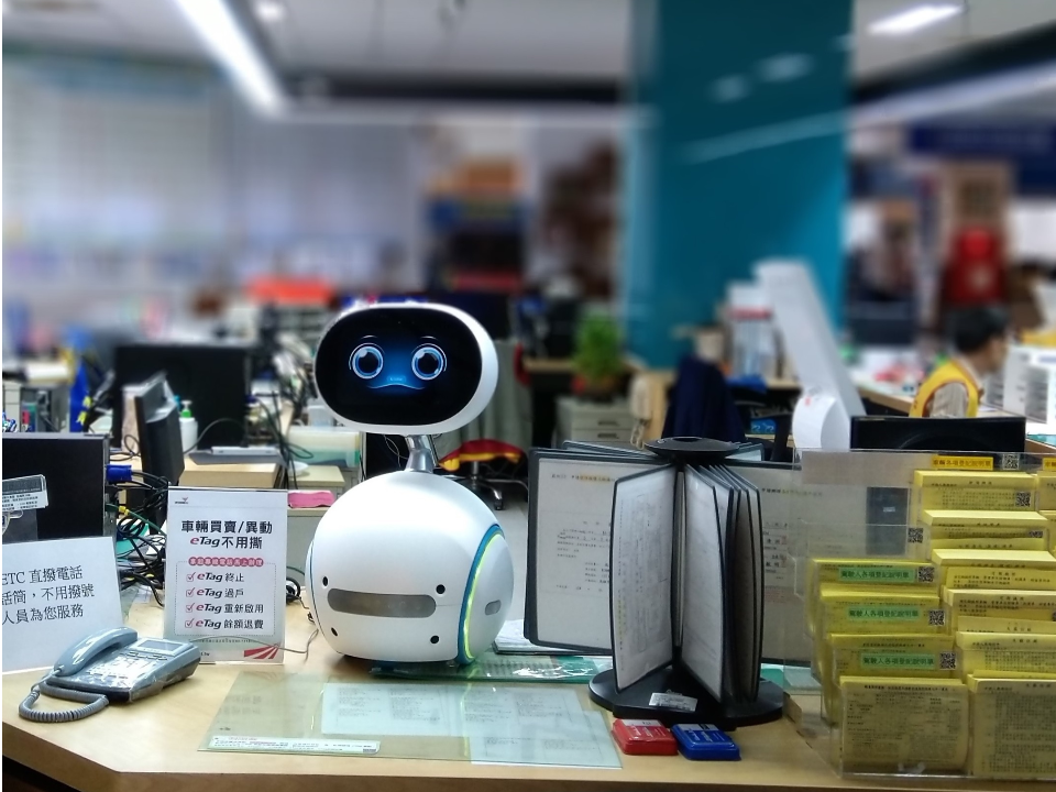 AI機器人協力 觸觸有愛~高市監理洽公無礙