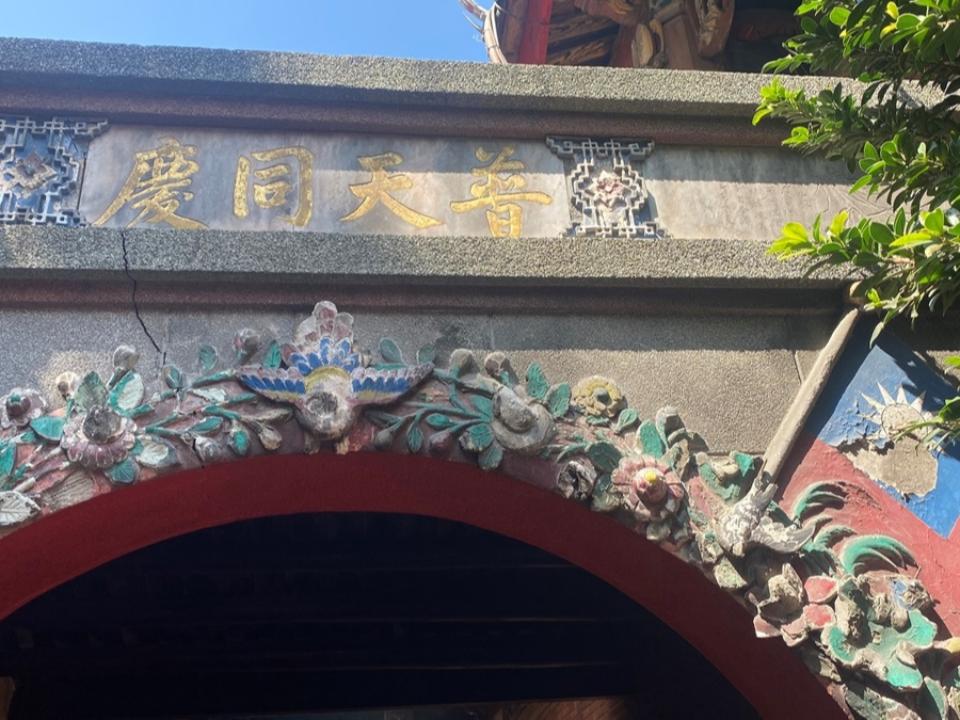 媽祖也愛國?彰化南瑤宮百年歷史拱門有國旗