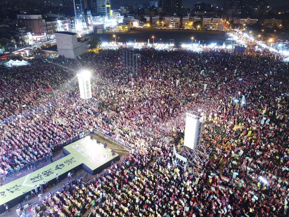 2020台灣大選綠營完全執政 兩岸敵意續升關係歸零?