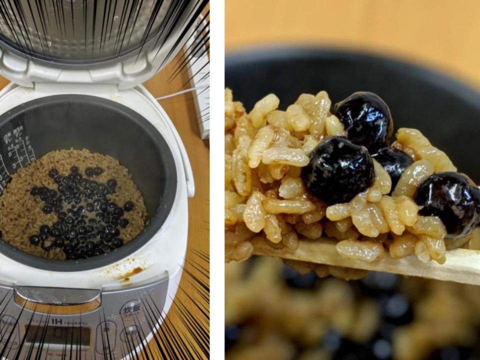 暗黑料理 電鍋自製「珍珠奶茶泡飯」台灣人都驚了