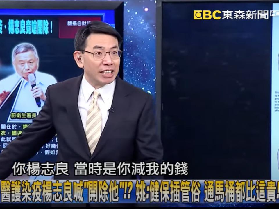揭健保插管「比通馬桶便宜」 劉寶傑嗆:你砍我錢 還損名譽