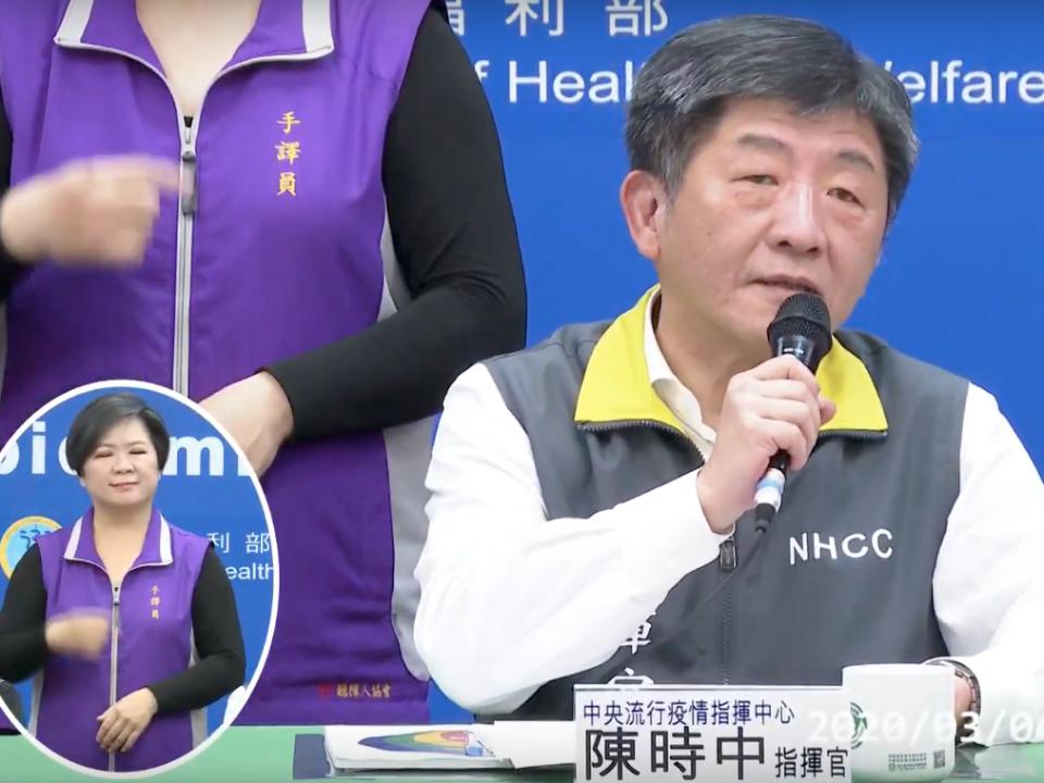 台灣防疫經驗受世界各國矚目 專家稱民主是關鍵