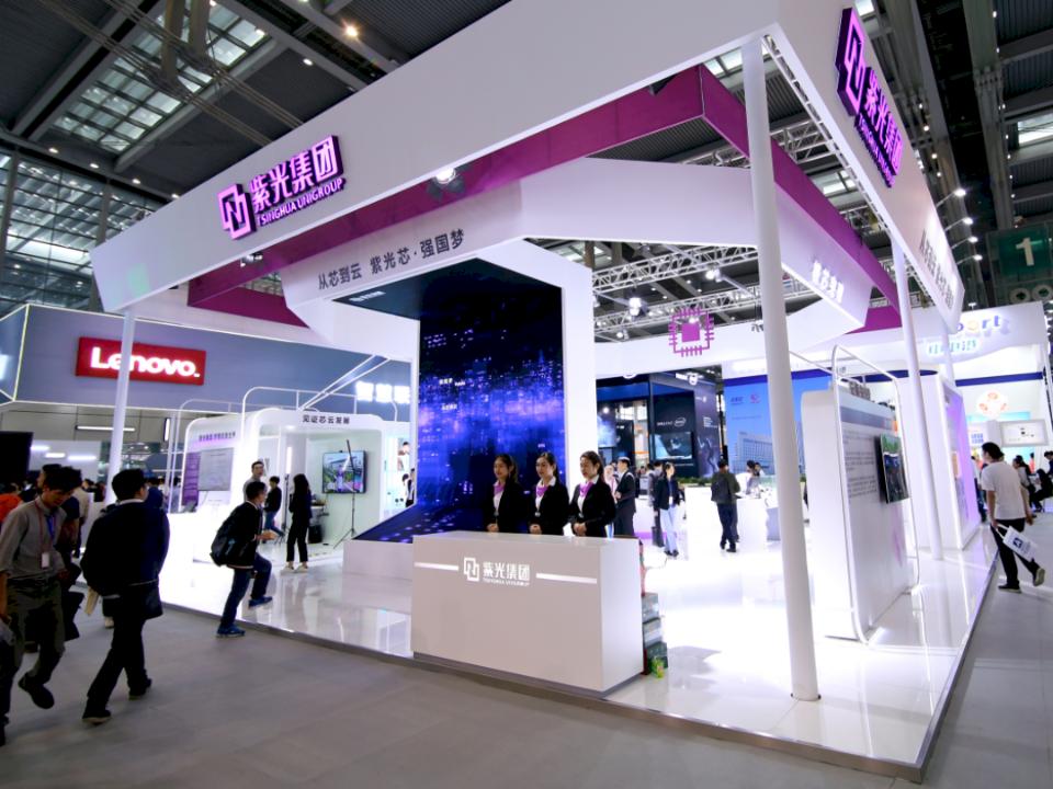 揚言併購台積電 中國紫光集團無力償債瀕破產