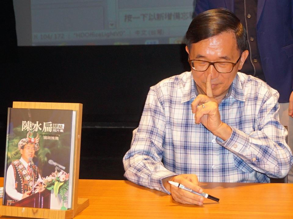 陳水扁14日鹿港台玻館辦簽書 200名鋼鐵扁迷出席送暖