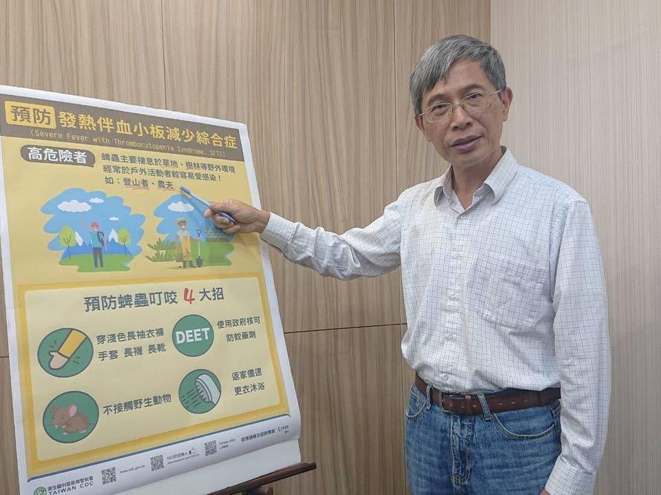 台灣爆發首例蜱蟲SFTS傳染病 病例來源自中國丘陵農村