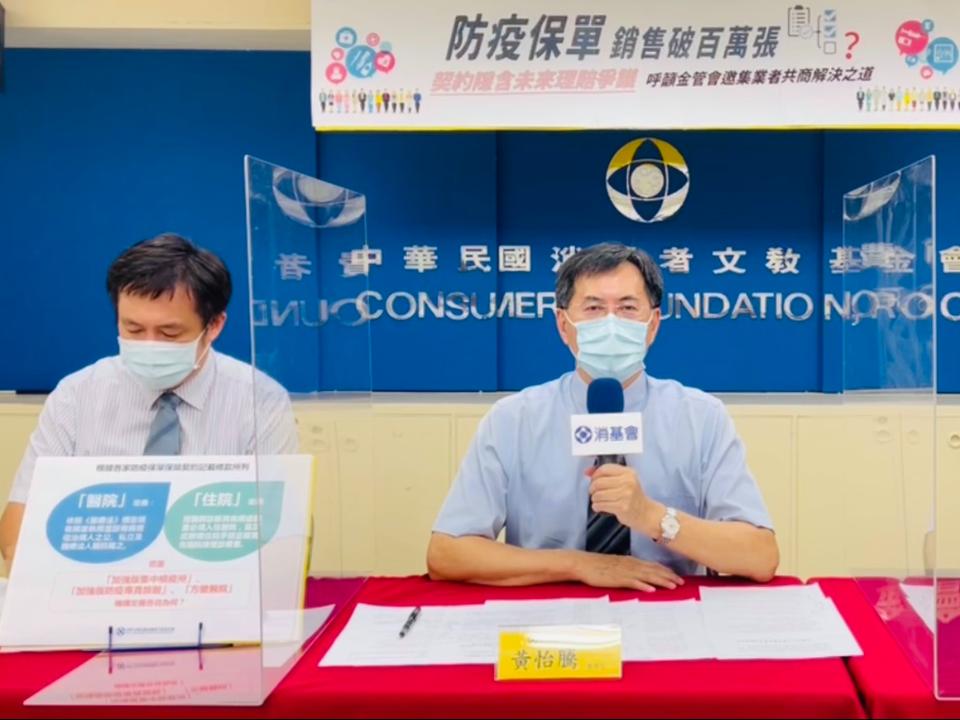 近300萬張防疫保單 藏理賠爭議 金管會有解