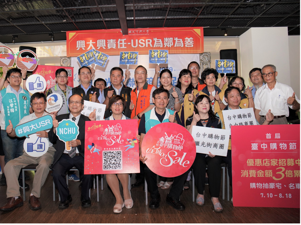 中區商圈聯合中興大學舉辦機器人大賽