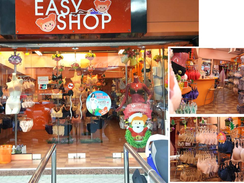不敵疫情 台灣國民內衣店EASY SHOP一口氣關20店