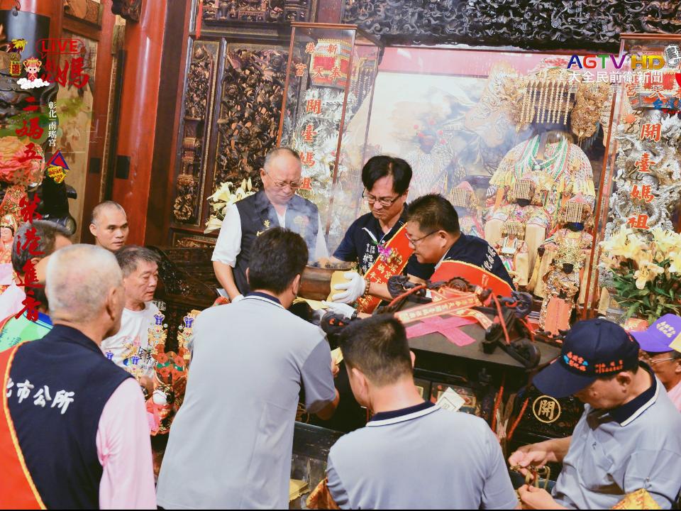 彰化南瑤宮二媽五笨港進香回鑾  清晨舉行交香請火儀式