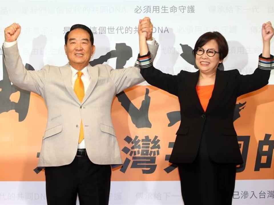 親民黨不分區名單明公布 宋楚瑜:不會有郭台銘